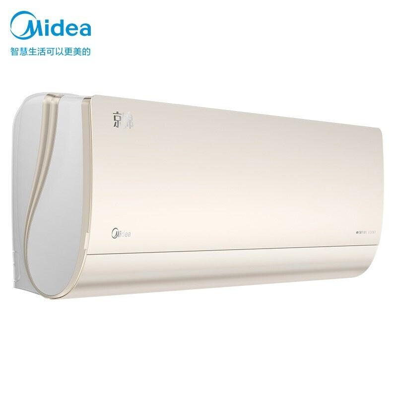 美的 新一級京錦智能家電變頻冷暖1.5匹壁掛式空調