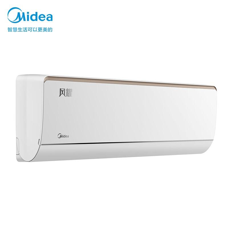 美的 新能效風耀智能家電變頻冷暖高溫蒸汽自潔1匹壁掛式空調