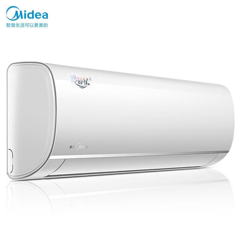 美的 新能效冷靜星智能家電變頻冷暖防直吹大1匹家用壁掛式空調