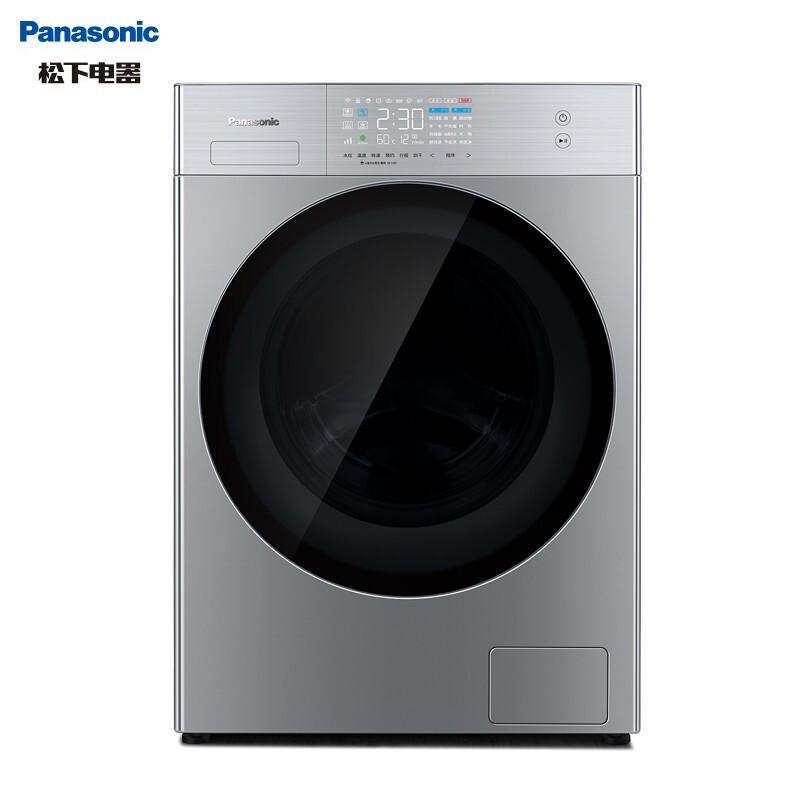 松下 滾筒洗衣機全自動10公斤洗烘一體機納諾怡護理除菌雙極除