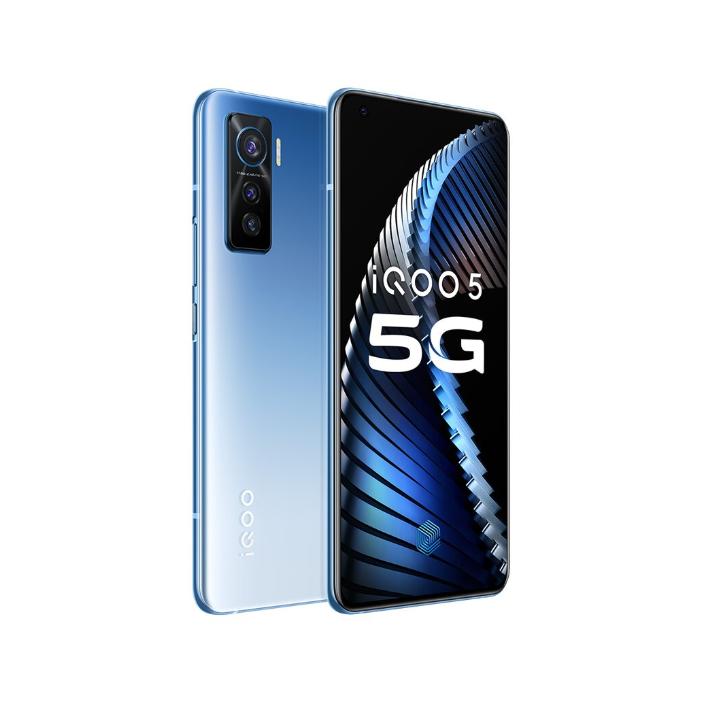 95新 vivo iQOO5 5g旗艦 游戲手機