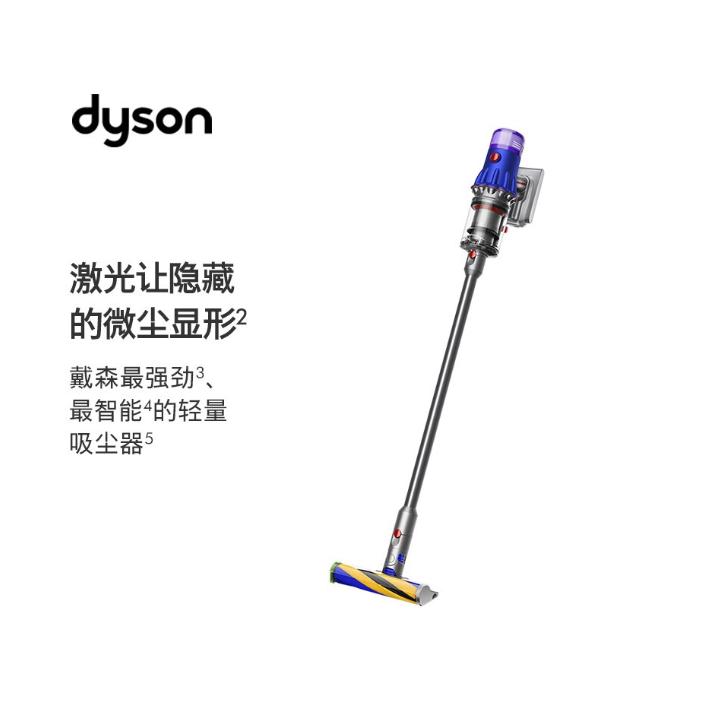 戴森 V12SlimFluffy新款輕量無線吸塵器除螨