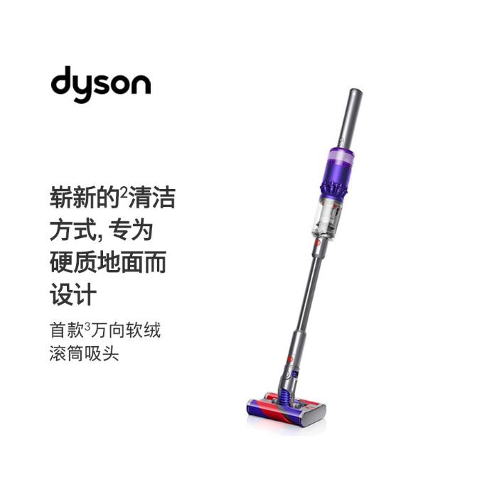 戴森 萬向吸塵器手持無線家用輕量吸塵器小型除螨蟲