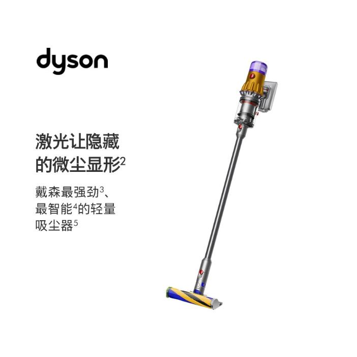 戴森 V12 Slim新款輕量無線吸塵器除螨寵物家庭適用
