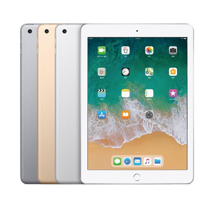 95新iPad mini4 7.9寸屏