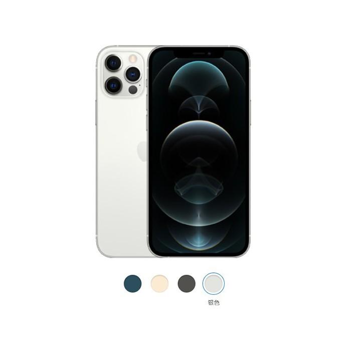iPhone12Pro 全新国行 5G新品 全新未激活