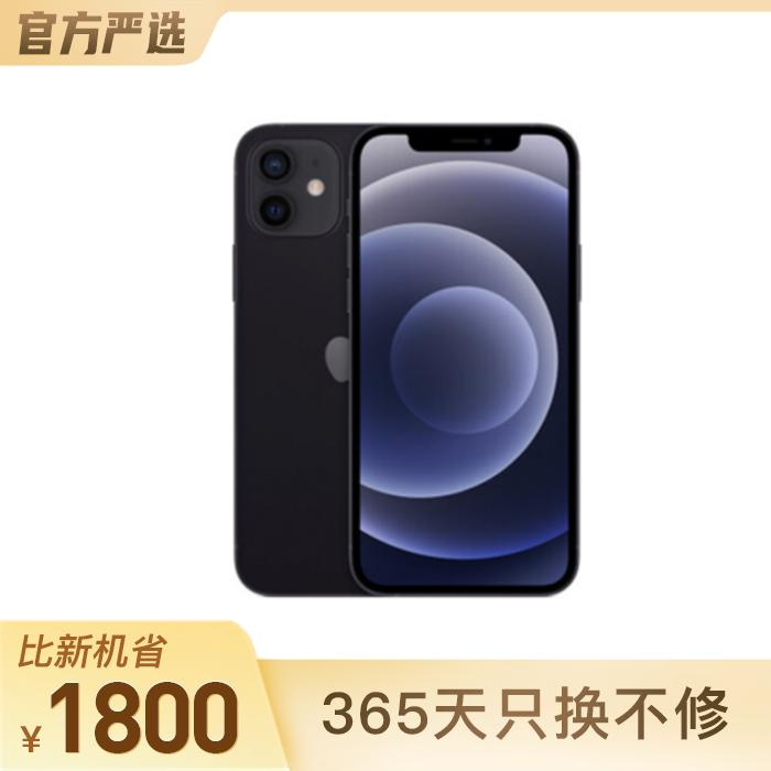 iPhone12 黑色 128GB 國行面容識別