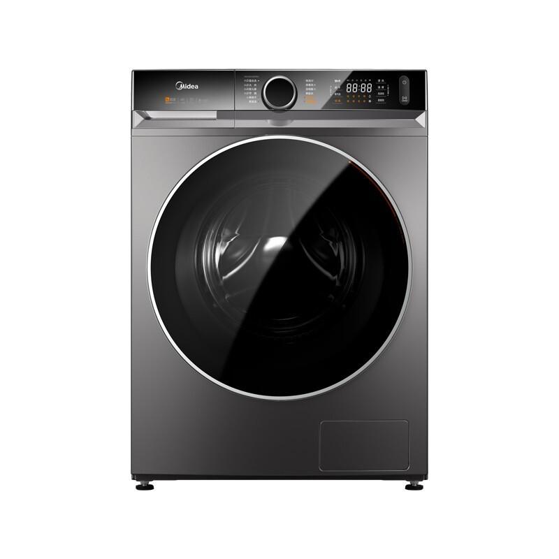 美的 滾筒洗衣機智能家電洗烘一體機10公斤東芝DD直驅UV