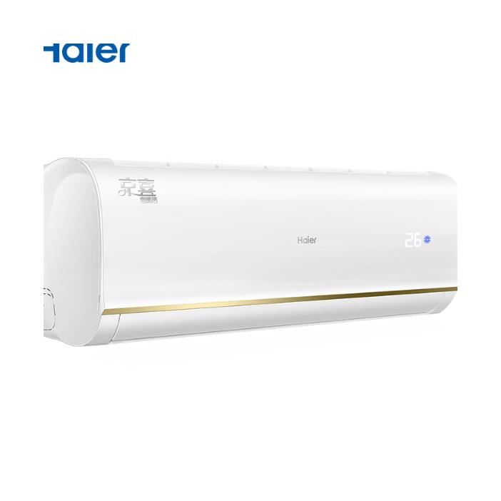1.5匹变频壁挂式空调挂机京喜 一级能效自清洁智能wifi