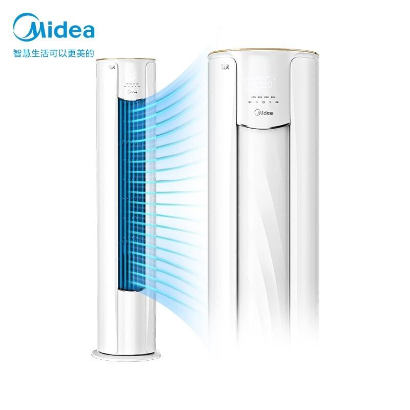 美的 新能效锐爽智能家电变频冷暖3匹客厅圆柱空调立式柜机