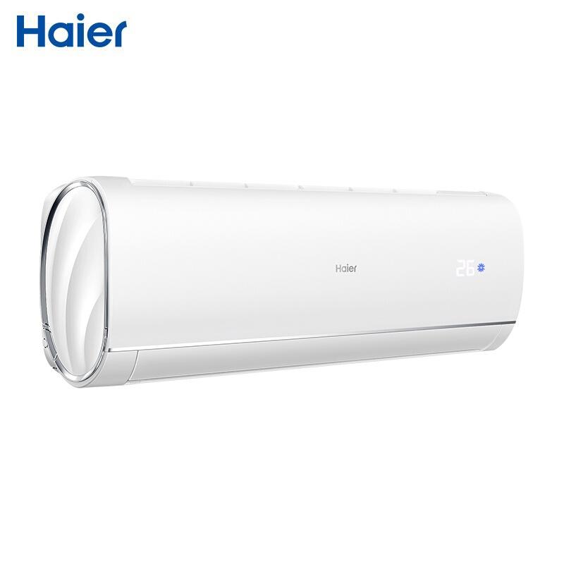 海尔 大1匹三级能效变频冷暖壁挂式卧室空调挂机节能风自清洁