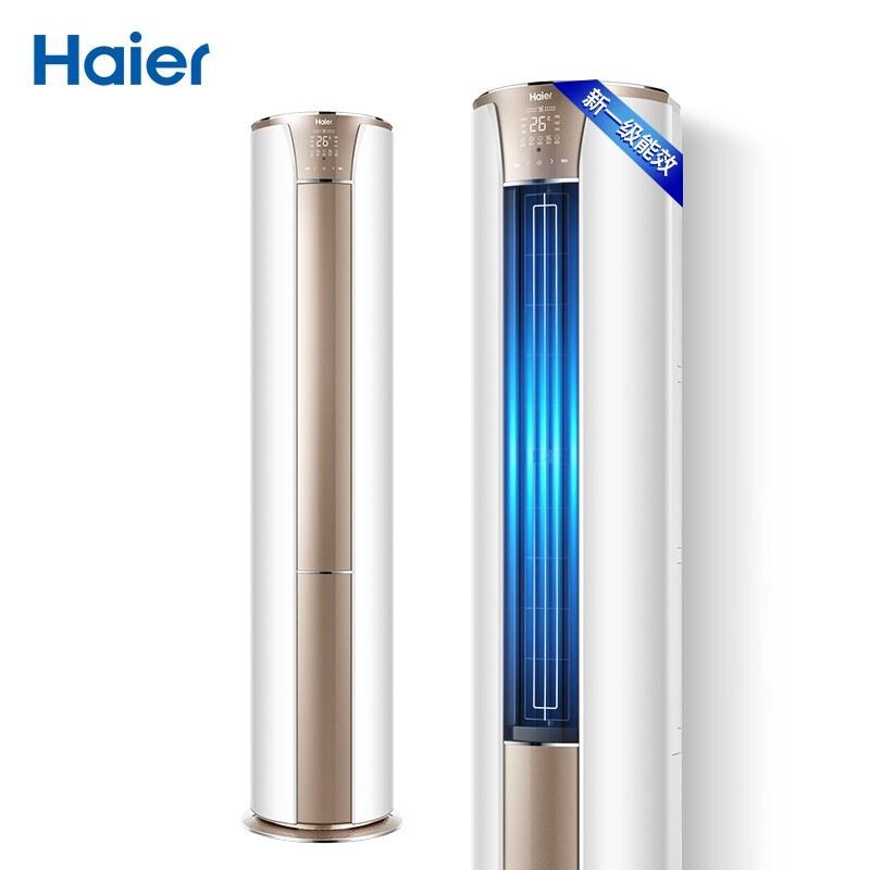 海尔 2匹京尚一级能效变频冷暖智能自清洁立柜式客厅空调柜机
