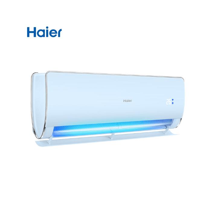 海尔 Haier1.5匹变频壁挂式空调挂机 京喜 二级能