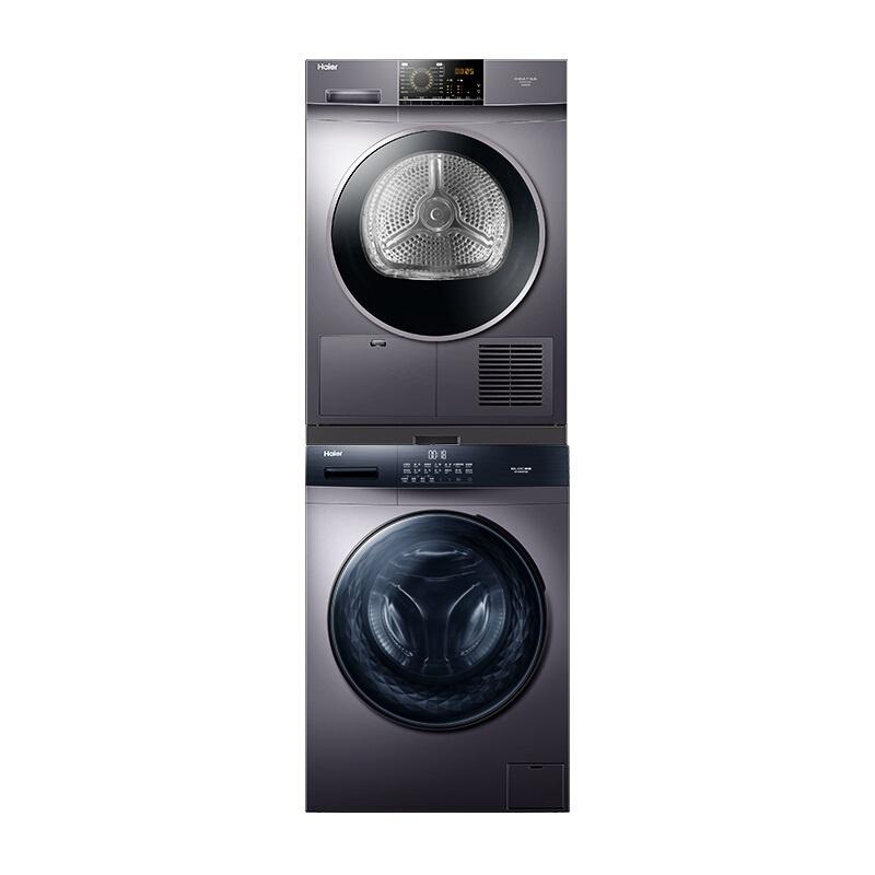 海尔 全自动滚筒洗烘套装10公斤洗衣机+烘干机商品共2件