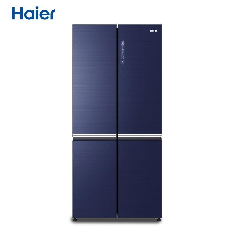 海爾 496升全空間保鮮母嬰冰箱十字對開門干濕分儲冷凍恒溫