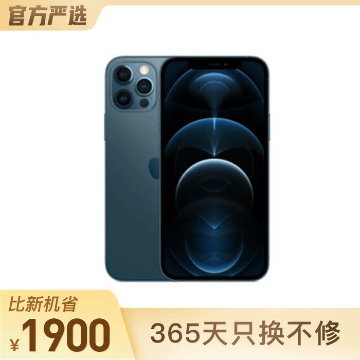 iPhone12Pro 海蓝色 128GB