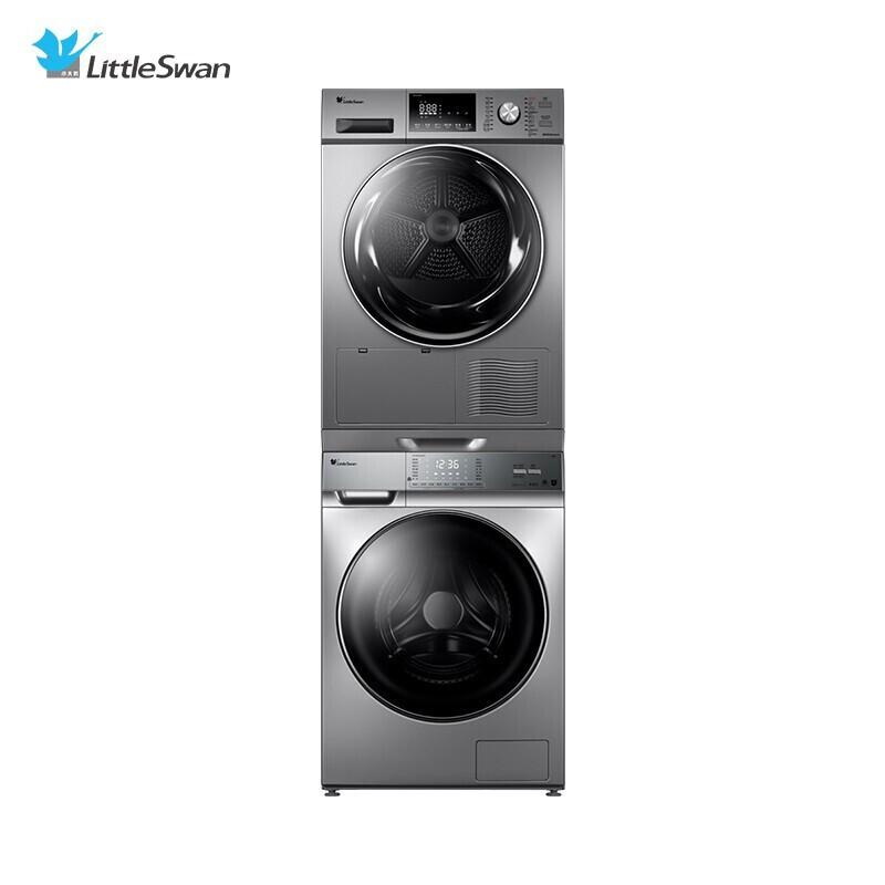 小天鵝 全自動滾筒洗烘套裝10公斤洗衣機+烘干機商品共2件
