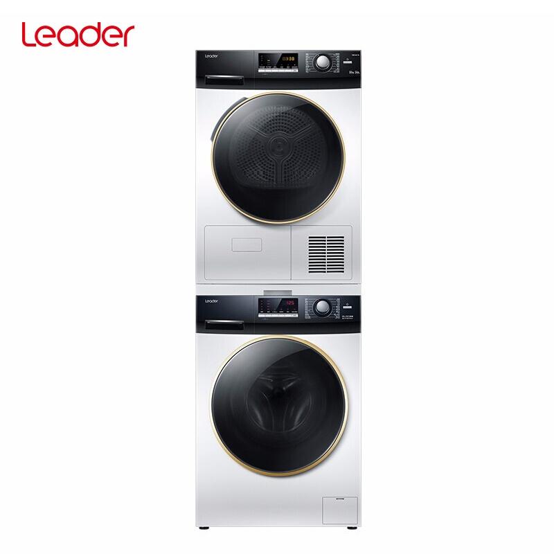 統帥 海爾出品滾筒洗烘套裝10公斤洗衣機+烘干機商品共2件