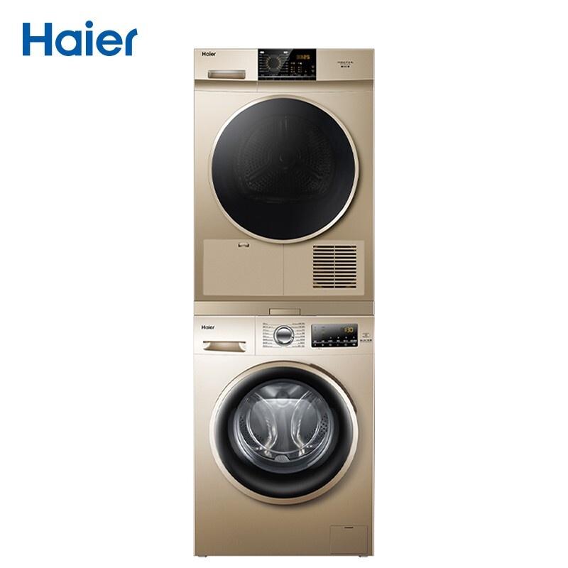 海爾 除菌系列滾筒洗烘套裝10公斤洗衣機+烘干機商品共2件