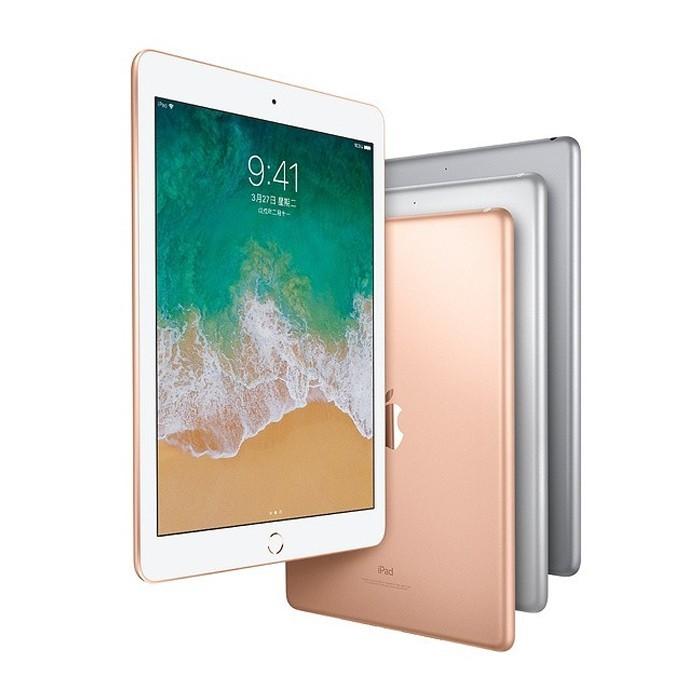 95新2018新款9.7英寸iPad