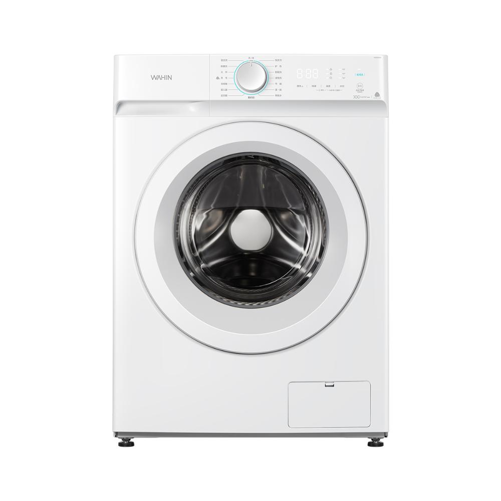 華凌 美的出品 滾筒洗衣機全自動 10公斤大容量 雙溫除菌洗
