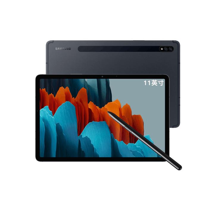 全新 三星S7 11英寸Wi-Fi平板電腦