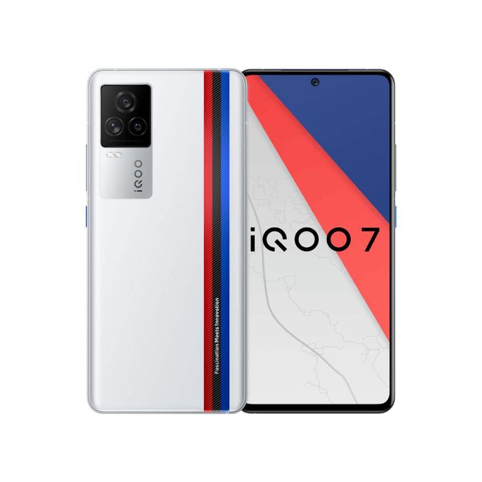 全新國行 VIVO iQOO7 全網通5G手機-爆款