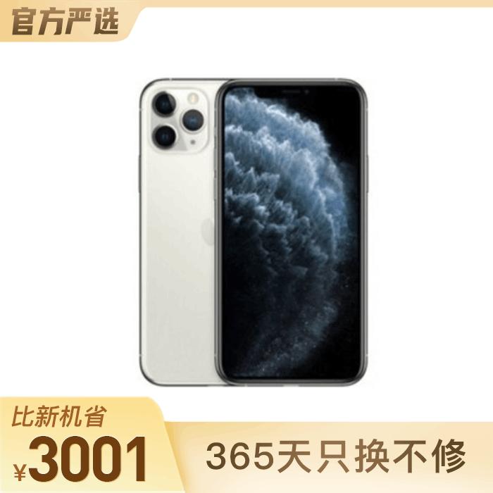 iPhone11Pro 银色 64GB