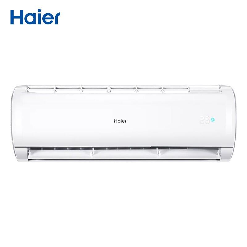 海尔 大1匹变频快速冷暖自清洁壁挂式空调挂机一级能效节能风