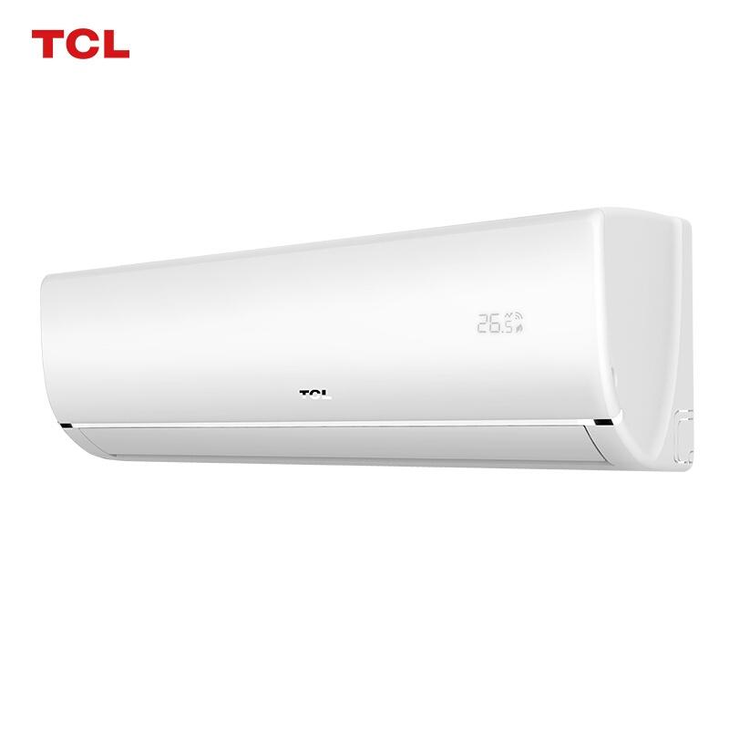 TCL 大3匹新能效变频冷暖大风量自清洁壁挂式空调挂机