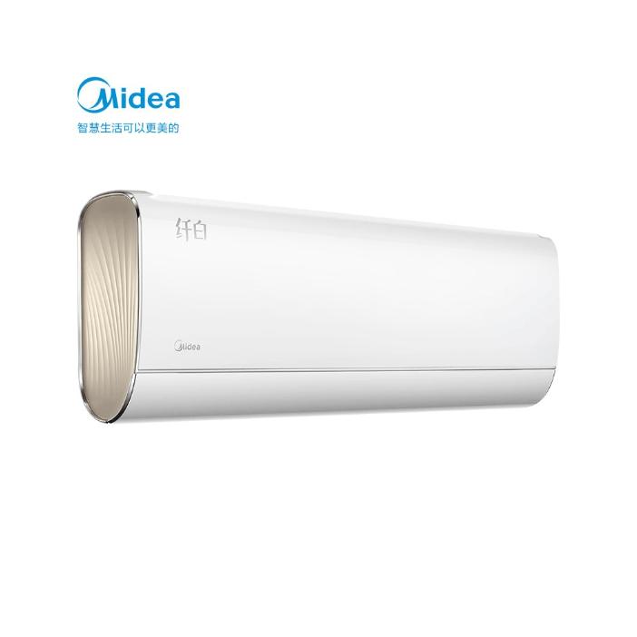 美的 新一級 纖白 大1.5匹  變頻冷暖 壁掛式空調掛機