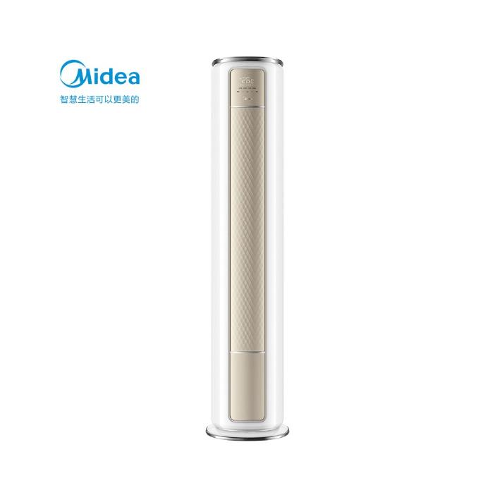 美的新一級 京錦 大2匹 變頻冷暖一鍵自清潔客廳圓柱空調柜機