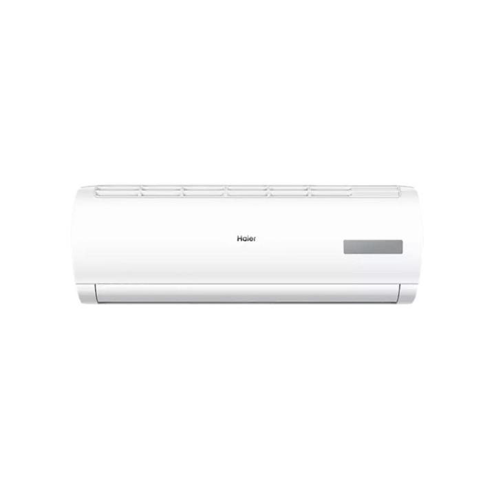 海爾大1匹變頻壁掛式臥室空調掛機 先行者 三級能效節能自清潔