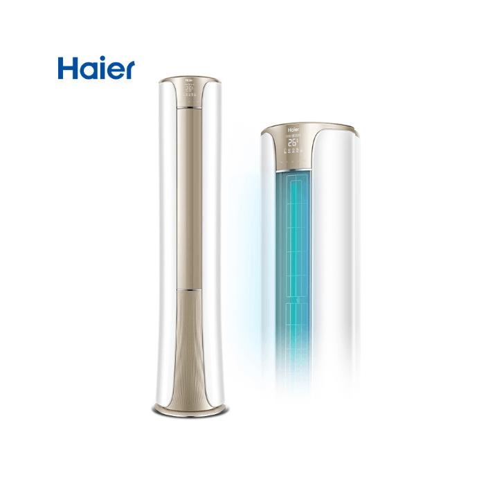 海爾Haier2匹變頻立式空調柜機 速享風 一級能效