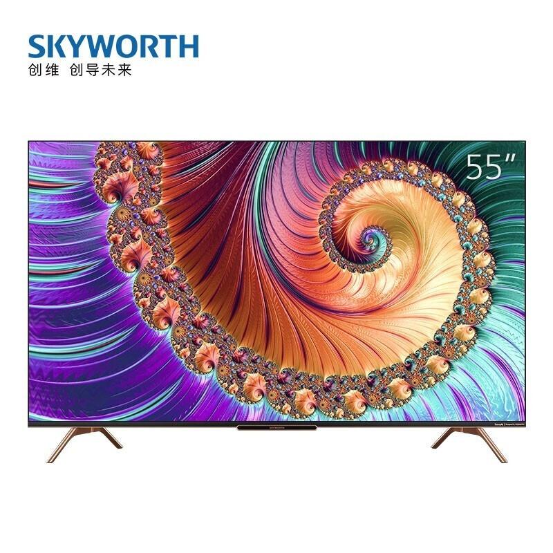 創維 55英寸4K超高清電視防藍光護眼遠場語音2+32G內存