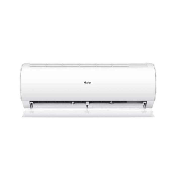 統帥 海爾出品 大一匹變頻冷暖壁掛式空調掛機一級能效 智能