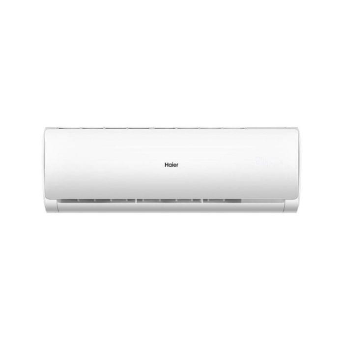 海爾大1匹 三級能效 變頻冷暖壁掛式 節能風 自清潔