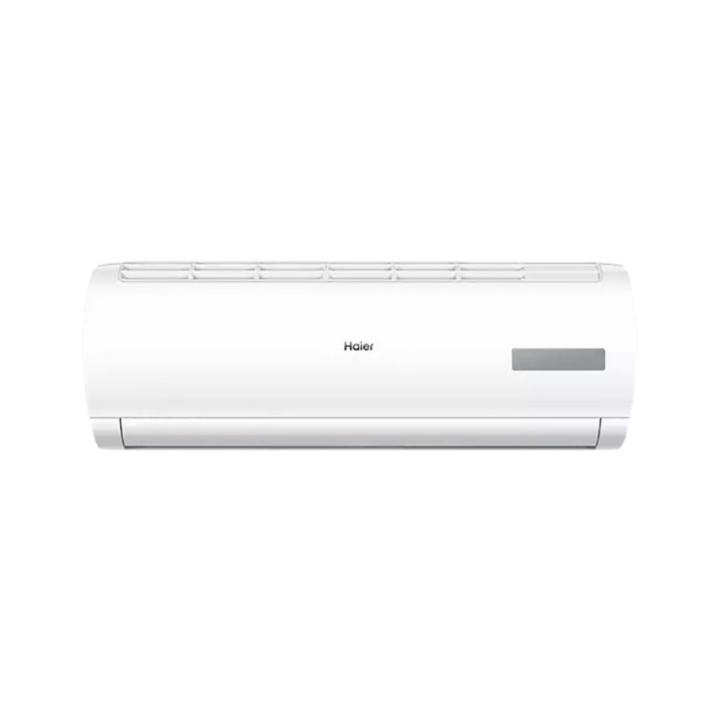 海爾大1匹 一級能效 變頻冷暖壁掛式臥室空調先行者 自清潔