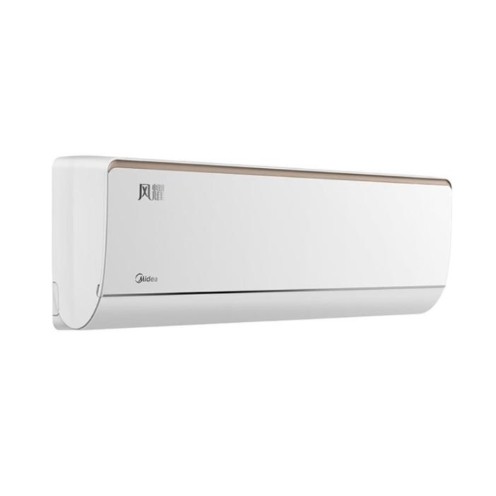 美的新能效 風耀 大1匹 變頻冷暖 高溫蒸汽自潔 壁掛式空調