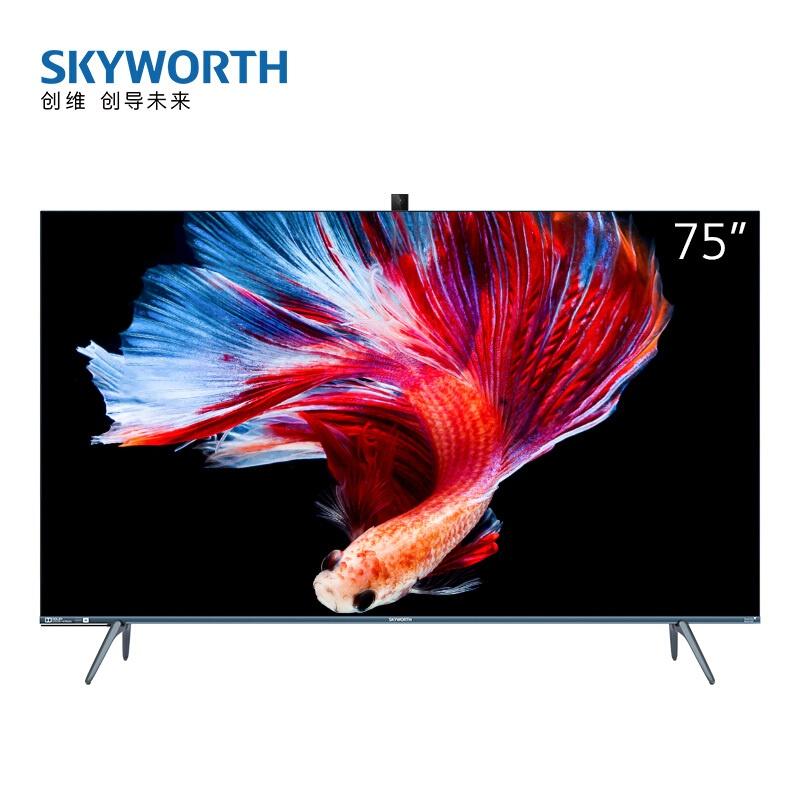 創維 75英寸4K超高清電視防藍光防抖3+64G內存視頻通話