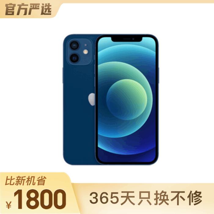 iPhone12 蓝色 128GB