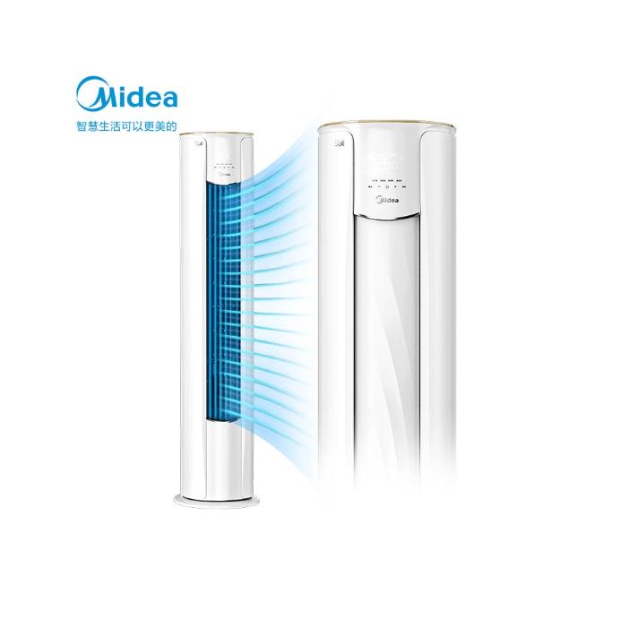 美的 新能效 銳爽 大2匹 變頻冷暖 立式柜機 第四代智清潔