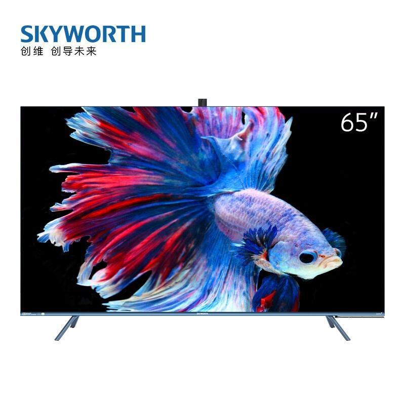創維 65英寸4K超高清電視防藍光防抖3+64G內存視頻通話