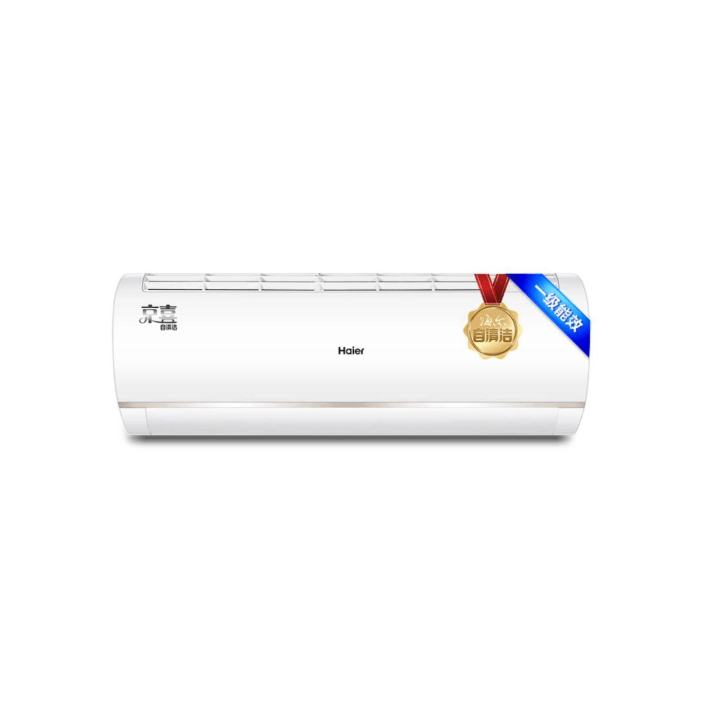 海爾 1.5匹變頻壁掛式空調掛機 自清潔 智能wifi