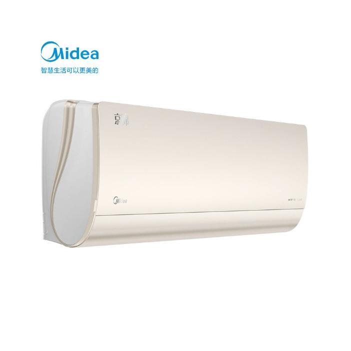 美的新一級 京錦 大1.5匹 變頻冷暖 壁掛式空調一鍵防直吹