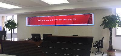 河南东芯云科技有限公司