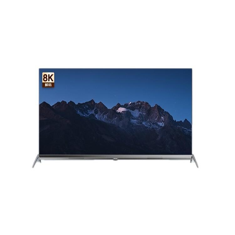 海尔 65英寸4K超高清8K解码前置音响液晶电视机2+32G