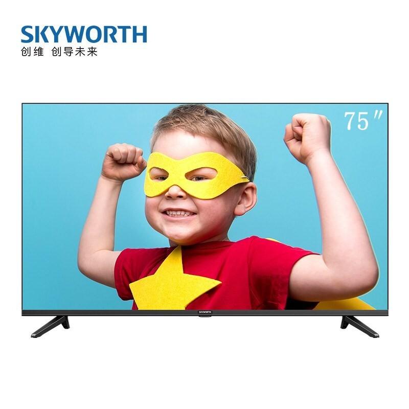 创维 75英寸4K超高清防蓝光护眼2+16G内存快速投屏电视