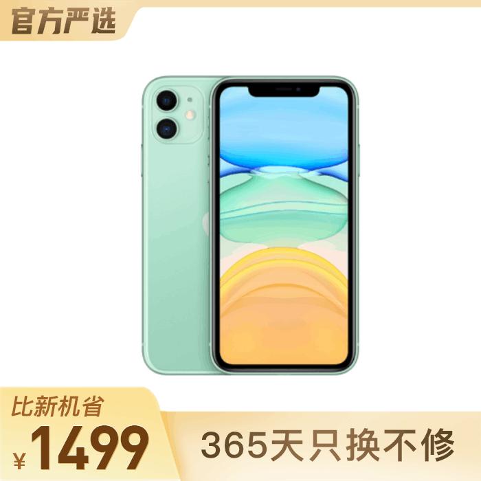 iPhone11 绿色 64GB