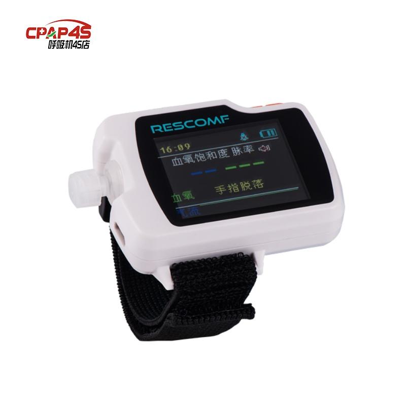 呼吸機4s店服務-睡眠呼吸暫停監測